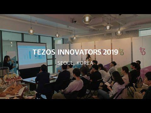 TEZOS INNOVATORS 2019 테조스 블록체인 공모전 현장 영상