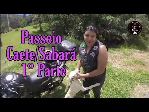 XTZ 250 LANDER… Dia de passeio (Caete/Sabará)