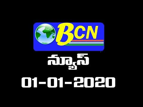 01-01-2020 BCN NEWS WEB