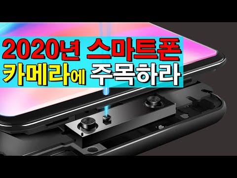 스마트폰은 왜 카메라가 계속 늘어날까?? 이미지센서의 폭발적인 성장은 곧 한국의 기회다!