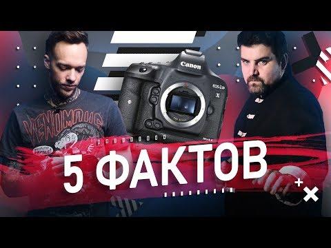 Canon EOS-1D X Mark III | Insta 360 One R  | Золотой Глобус: результаты | SteadXP