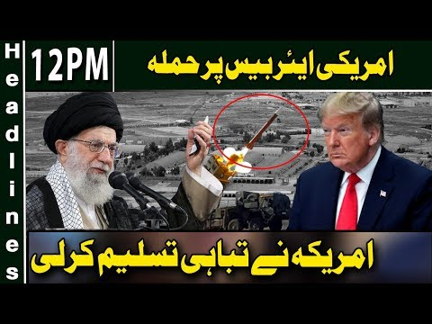 IRAN MISSILE ATTACK AFTER SHOCKS | Headlines 12 PM | 17 January 2020 | Neo News