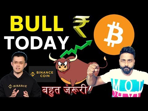 😉👉 ONLY 99 रुपये  में / BITCOIN BULL CONTINUES/ BINANCE COIN IMP UPDATE