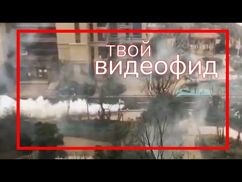 ДЕЗИНФЕКЦИЯ УЛИЦ В КИТАЕ || Видеофид