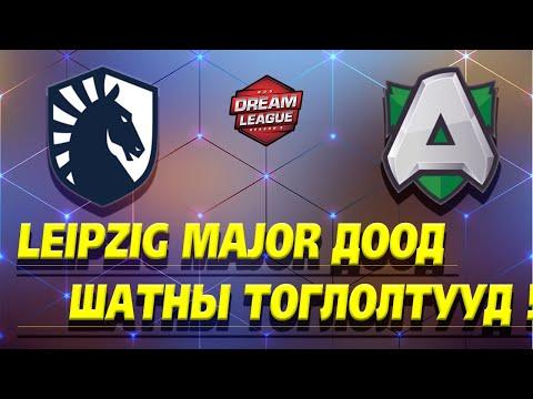 EG vs Alliance | The Leipzig Major | Lower Bracket round 5| By Neo