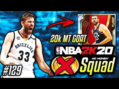 NO MONEY SPENT SQUAD!! #129 | We Buy One Of The BEST CENTERS For ONLY 20k MT In NBA 2k20 MyTEAM