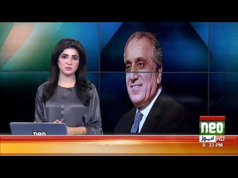 News Bulletin | 09:00 PM | 31 January 2020 | Neo News