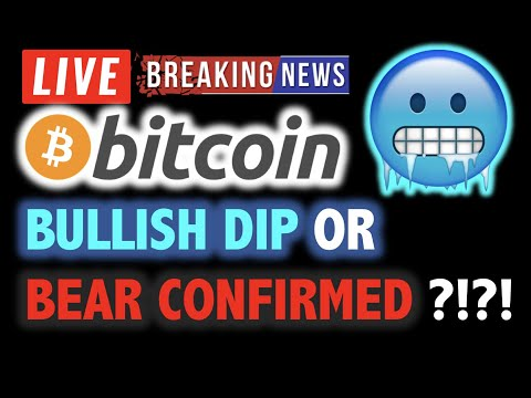 BITCOIN BULLISH DIP or BEAR CONFIRMED?! 🥶💥 LIVE Crypto Analysis TA & BTC Cryptocurrency Price News
