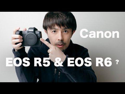 【Canon ミラーレス一眼】EOS R5 & EOS R6解説【噂のスペックを検証】
