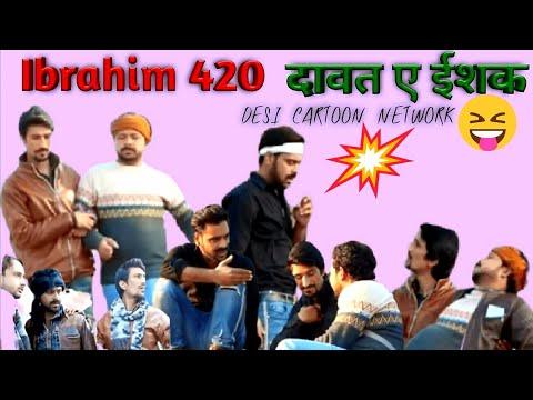 Ibrahim420 comes video||desk cartoon network||DCN||