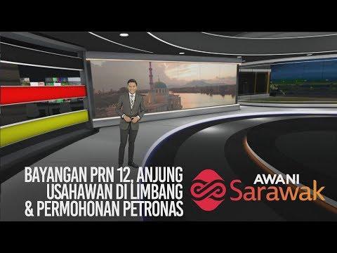 AWANI Sarawak [03/02/2020] – Bayangan PRN 12, anjung usahawan di Limbang & permohonan PETRONAS