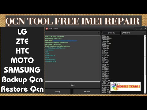 DTM QCN Tool , Repair Network, Imei Repair, Qcn Tool Download