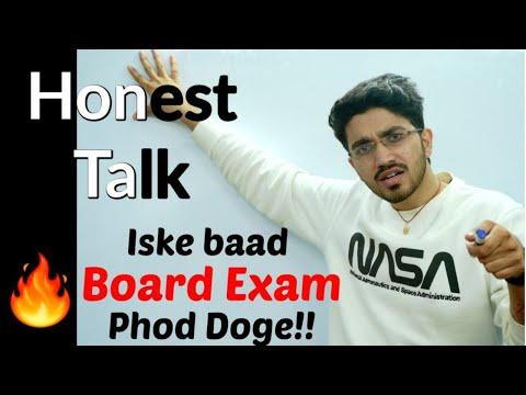 Iske baad Board Exam Phod Doge | How to study for Class 12 Board Exam |