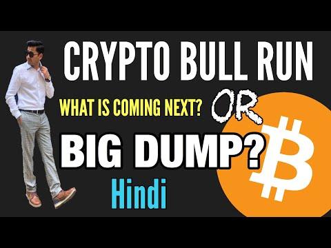 Bitcoin and Crypto Market Bull Run OR Big Dump what is Coming Next? Hindi