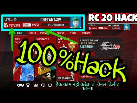 Real Cricket 20 Hack Get Unlimited Tickets & Coins | How to Unlock Everything Legal Way RC 2 Hack