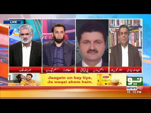 Live With Nasrullah Malik | Full Program | 09 Feb 2020 | Neo News