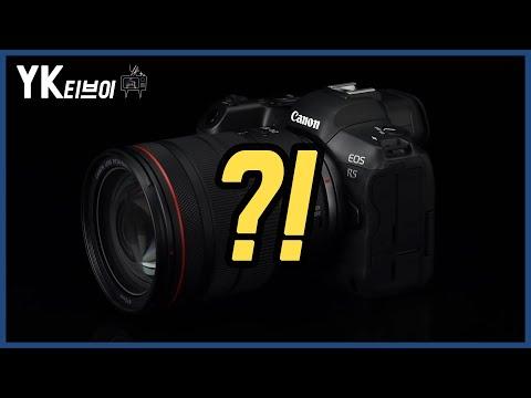 [뉴스] EOS R5 발표! 그런데?! 우리 캐논이 달라졌어요? [YK티브이]