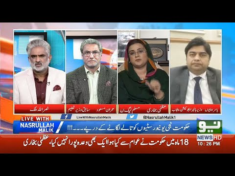 Live With Nasrullah Malik | Full Program | 15 Feb 2020 | Neo News