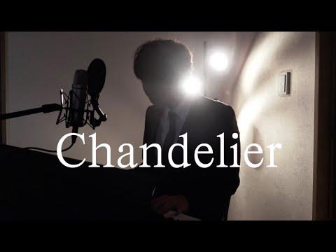 【関西弁】Sia – Chandelier (Acoustic Cover by Takahiro Ueda)