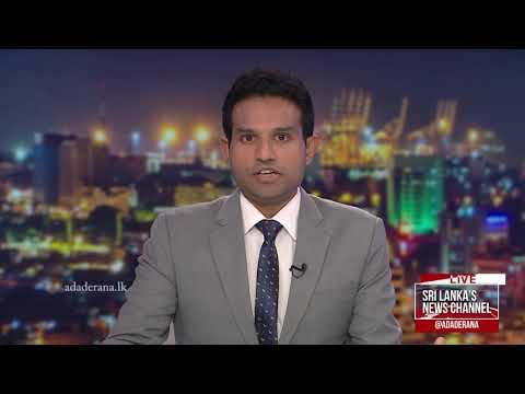 Ada Derana First At 9.00 – English News 18.02.2019