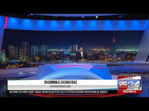Ada Derana First At 9.00 – English News 19.01.2020
