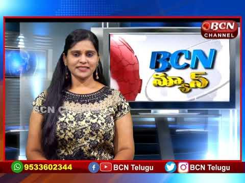 21-02-2020 || BCN CHANNEL NEWS