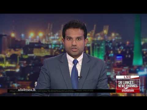 Ada Derana First At 9.00 – English News 20.02.2020
