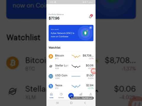 Kyber network (knc) is now on coinbase