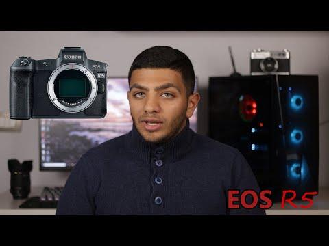 كاميرا اللي هتغير عالم التصوير canon EOS R5