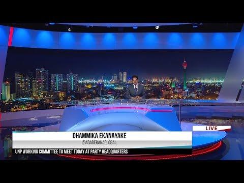 Ada Derana First At 9 00   English News  04 03 2020