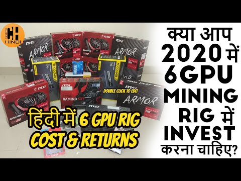 Total cost for 6 GPU Mining Rig and Profits in 2020 Explained – Hindi
