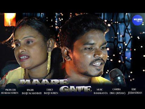 MAARE GATE || NEW SANTALI ROMANTIC VIDEO SONG 2020 || BANJU & MANBATI || BCC AUDIO OFFICIAL