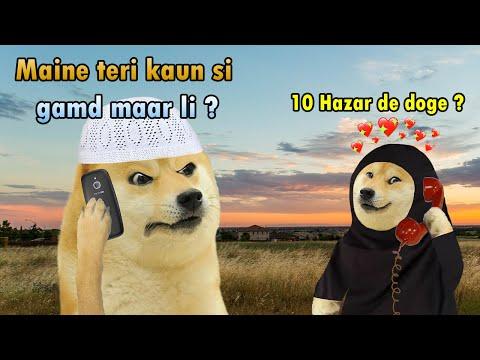 ZAHID BHAI 10 HAZAR DE DOGE     FUNNY CALL RECORDING    DOGESH NIBBA