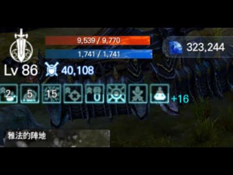 【EOS 靈境殺戮】今天戰力炸破40000 ▲ 金旋風