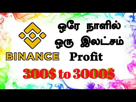 Binance IEO coin $ONE gave 10x Profit   Procedure, Rules, Investment   Tamil Crypto Tutorials
