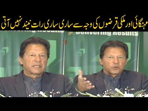 PM Imran Khan speech today    22 December 2020   Neo News