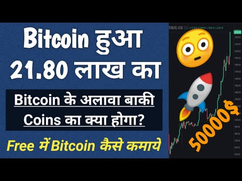 bitcoin price prediction 2021   bitcoin buy in india   best cryptocurrency to invest 2021   wazirx