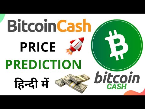 BCH Coin Price Prediction In Hindi | BCH Next Move | Bitcoin Cash | BCH