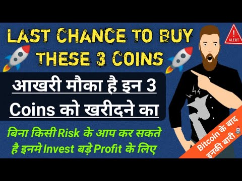 3 top altcoins for 2021   best cryptocurrency to invest 2021   top altcoins to buy now   bitcoin buy