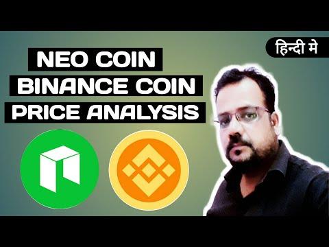 BNB COIN (BINANCE) & NEO COIN PRICE ANALYSIS    HINDI/ हिन्दी मे   