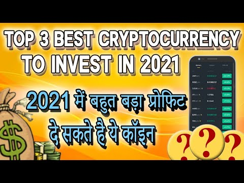 Top 3 best Alts coin to invest in 2021 | 3 best cryptocurrency to invest in 2021 | Tron (TRX) 2021