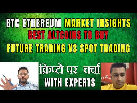 Crypto पर चर्चा with Market Experts. BTC ETH Price Analysis. Best Altcoins to Buy.