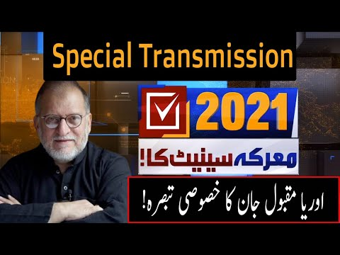 Senate Election 2021 | Special transmission | 12 March 2021 | Neo News