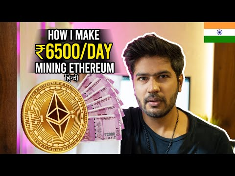 How I make ₹6500 / day mining ethereum | India | My mining room