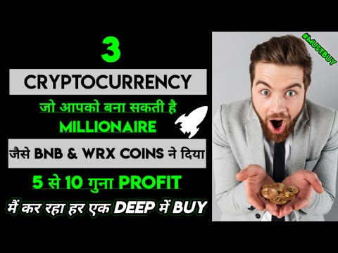 Big Giveaway 💰   #MUSTBUY   3 best cryptocurrency to invest for long term   top crypto buy for 2021
