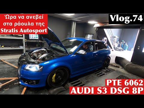 AUDI S3 DSG 8P PTE6062. Tuning and Dynoday at Stratis Autosport. Vlog.74