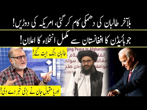Harf e Raaz with Orya Maqbool Jan | Part 01 | 15 April 2021 | Neo News