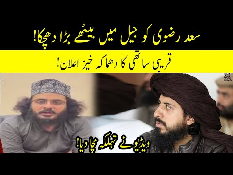 Big Crack in TLP leadership | 15 April 2021 | Neo News