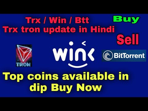 Trx (Tron)  || BTT Token || Win coin  update in Hindi || Top 03 coins buy now || Crypto Tv India