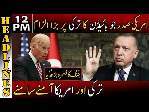 Turkey vs America | News Headlines | 12 PM | 25 April 2021 | Neo News